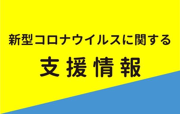 福岡 市 10 万 円 給付